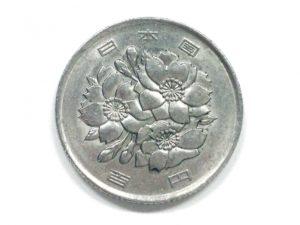 100円,桜